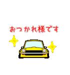可愛く動く国産旧車!敬語で色んな会話!(個別スタンプ:13)