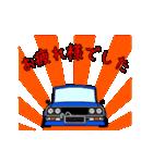 可愛く動く国産旧車!敬語で色んな会話!(個別スタンプ:14)