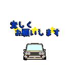 可愛く動く国産旧車!敬語で色んな会話!(個別スタンプ:16)