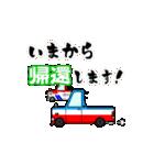 可愛く動く国産旧車!敬語で色んな会話!(個別スタンプ:18)
