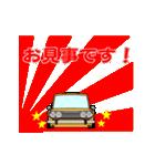 可愛く動く国産旧車!敬語で色んな会話!(個別スタンプ:21)