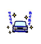 可愛く動く国産旧車!敬語で色んな会話!(個別スタンプ:22)