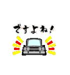 可愛く動く国産旧車!敬語で色んな会話!(個別スタンプ:23)