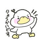 あひるん6(個別スタンプ:01)