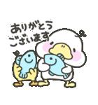 あひるん6(個別スタンプ:03)