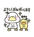 あひるん6(個別スタンプ:04)