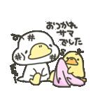 あひるん6(個別スタンプ:10)