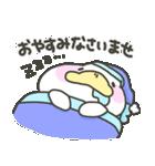 あひるん6(個別スタンプ:15)