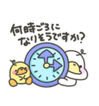 あひるん6(個別スタンプ:26)