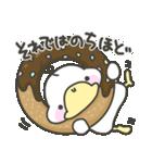 あひるん6(個別スタンプ:32)