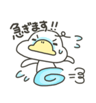 あひるん6(個別スタンプ:35)