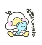 あひるん6(個別スタンプ:36)