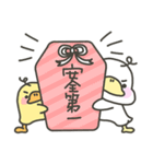 あひるん6(個別スタンプ:37)