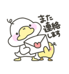 あひるん6(個別スタンプ:40)