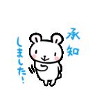 やさしいクマさんのゆる敬語(個別スタンプ:04)