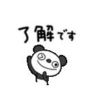 ふんわかパンダ18(敬語編2)(個別スタンプ:01)