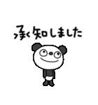 ふんわかパンダ18(敬語編2)(個別スタンプ:02)