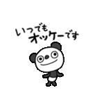 ふんわかパンダ18(敬語編2)(個別スタンプ:04)