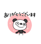 ふんわかパンダ18(敬語編2)(個別スタンプ:05)