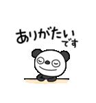 ふんわかパンダ18(敬語編2)(個別スタンプ:07)
