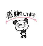 ふんわかパンダ18(敬語編2)(個別スタンプ:08)
