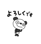 ふんわかパンダ18(敬語編2)(個別スタンプ:11)