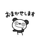 ふんわかパンダ18(敬語編2)(個別スタンプ:12)