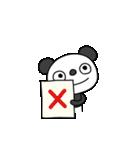 ふんわかパンダ18(敬語編2)(個別スタンプ:18)