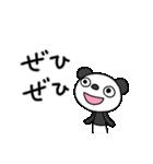ふんわかパンダ18(敬語編2)(個別スタンプ:20)