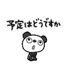 ふんわかパンダ18(敬語編2)(個別スタンプ:21)