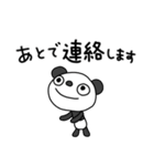 ふんわかパンダ18(敬語編2)(個別スタンプ:23)