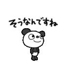 ふんわかパンダ18(敬語編2)(個別スタンプ:25)