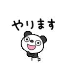ふんわかパンダ18(敬語編2)(個別スタンプ:27)