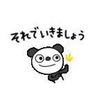 ふんわかパンダ18(敬語編2)(個別スタンプ:28)