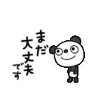 ふんわかパンダ18(敬語編2)(個別スタンプ:31)