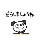 ふんわかパンダ18(敬語編2)(個別スタンプ:33)