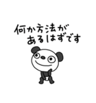 ふんわかパンダ18(敬語編2)(個別スタンプ:35)