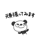 ふんわかパンダ18(敬語編2)(個別スタンプ:38)