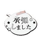 大人のお洒落なマナー敬語(個別スタンプ:02)