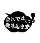 大人のお洒落なマナー敬語(個別スタンプ:03)