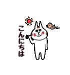 ネコさんとウシさんのいつでもよく使う敬語(個別スタンプ:2)