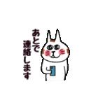 ネコさんとウシさんのいつでもよく使う敬語(個別スタンプ:26)