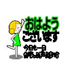 上司への連絡【大きな文字】【お仕事用】(個別スタンプ:01)