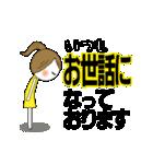 上司への連絡【大きな文字】【お仕事用】(個別スタンプ:02)