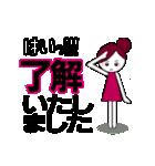 上司への連絡【大きな文字】【お仕事用】(個別スタンプ:03)