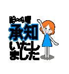 上司への連絡【大きな文字】【お仕事用】(個別スタンプ:04)