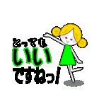 上司への連絡【大きな文字】【お仕事用】(個別スタンプ:05)