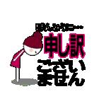 上司への連絡【大きな文字】【お仕事用】(個別スタンプ:07)