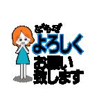 上司への連絡【大きな文字】【お仕事用】(個別スタンプ:08)