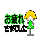 上司への連絡【大きな文字】【お仕事用】(個別スタンプ:09)